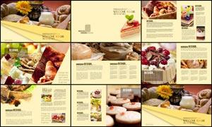 西式糕点画册设计模板PSD源文件