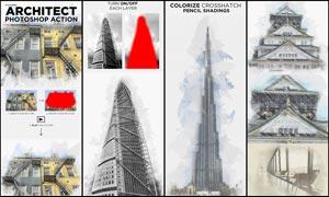 建筑照片添加铅笔画素描效果PS动作