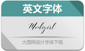 Modigirl系列三款英文字体