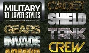10款军事主题风格艺术字PS样式V1