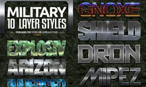 10款军事主题风格艺术字PS样式V2