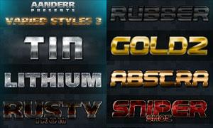 13款风格多样的炫彩字体PS样式