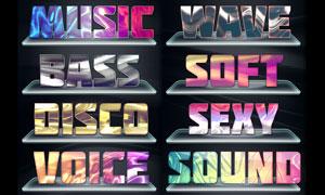 12款时尚绚丽的音乐主题字体PS样式