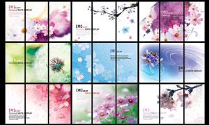 時尚唯美花朵移門背景圖案PSD素材
