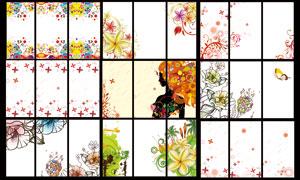 时尚花纹和花朵移门背景PSD素材