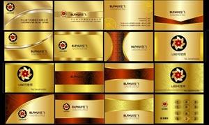 金色高档的名片设计模板矢量素材