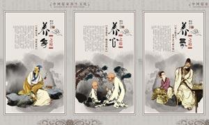 中国风养生文化展板设计矢量素材