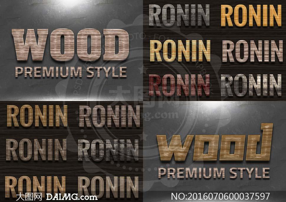 36款木质纹理艺术字设计ps样式