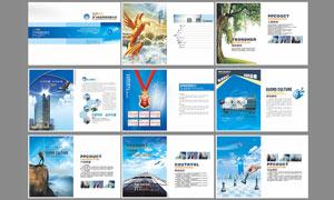 科技公司画册设计模板PSD源文件