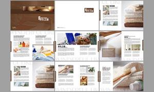 养生之道画册设计模板PSD源文件