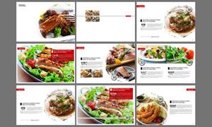 高档美食菜谱设计模板PSD素材