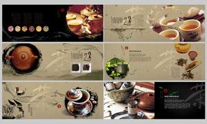 中国风茶叶文化画册设计PSD源文件