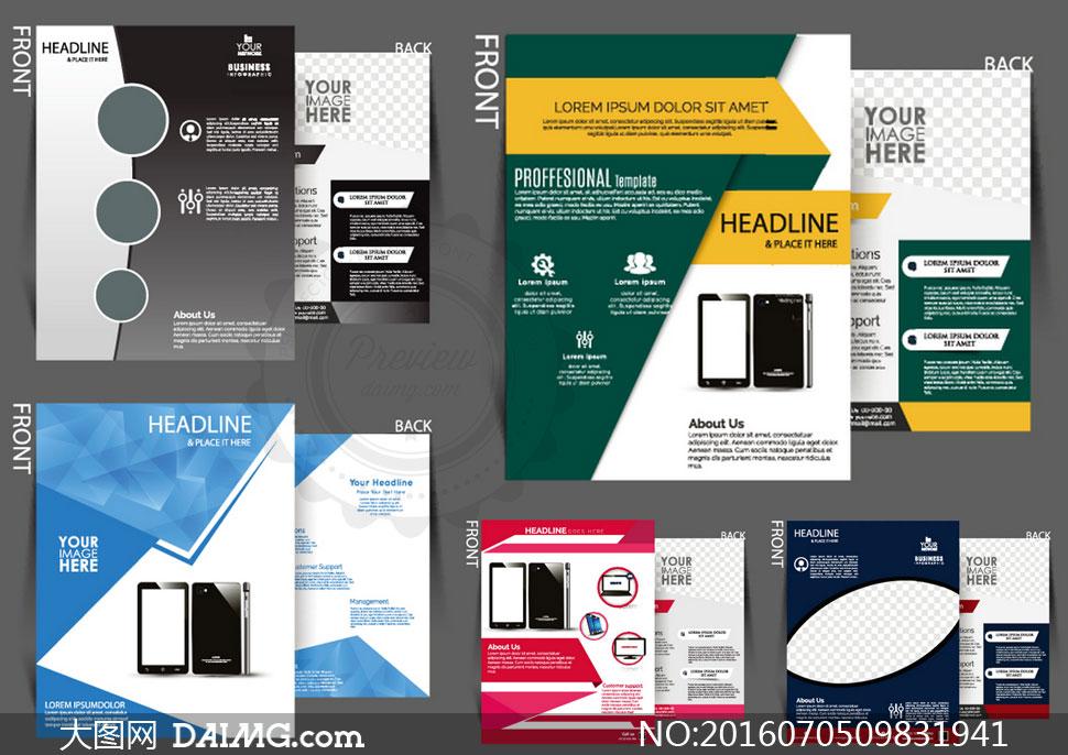 广告宣传单页正反面设计矢量素材v2