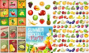 水果主题剪贴画等创意设计矢量素材
