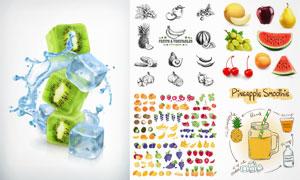 西瓜樱桃与冰块等创意设计矢量素材