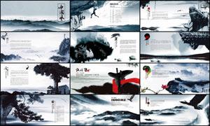 中国风企业文化画册设计模板PSD素材