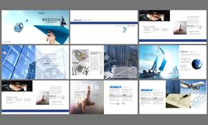 蓝色科技科技画册设计模板PSD素材
