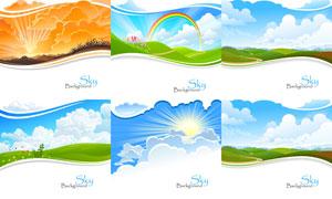 蓝天白云田园自然风光设计矢量素材
