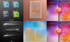 光效玻璃质感主题装饰边框矢量素材