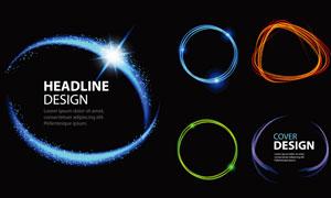 绚丽光效装饰边框创意设计矢量素材