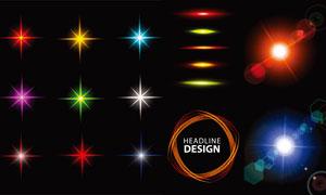 耀眼光效与光晕星光等设计矢量素材