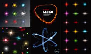 多种绚丽光效主题创意设计矢量素材