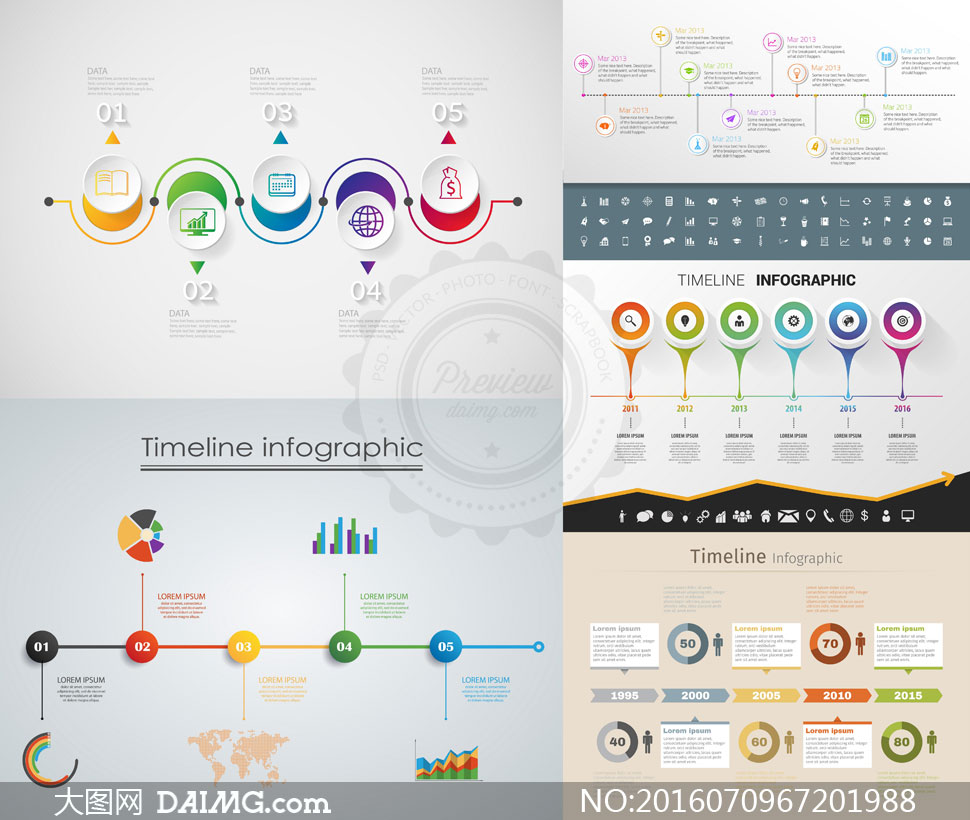 时间线大事记主题信息图矢量素材v1