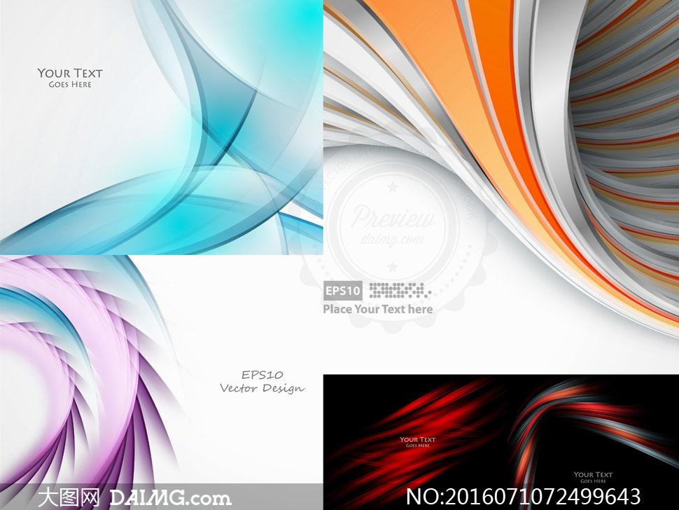 炫丽线条元素抽象背景创意矢量素材
