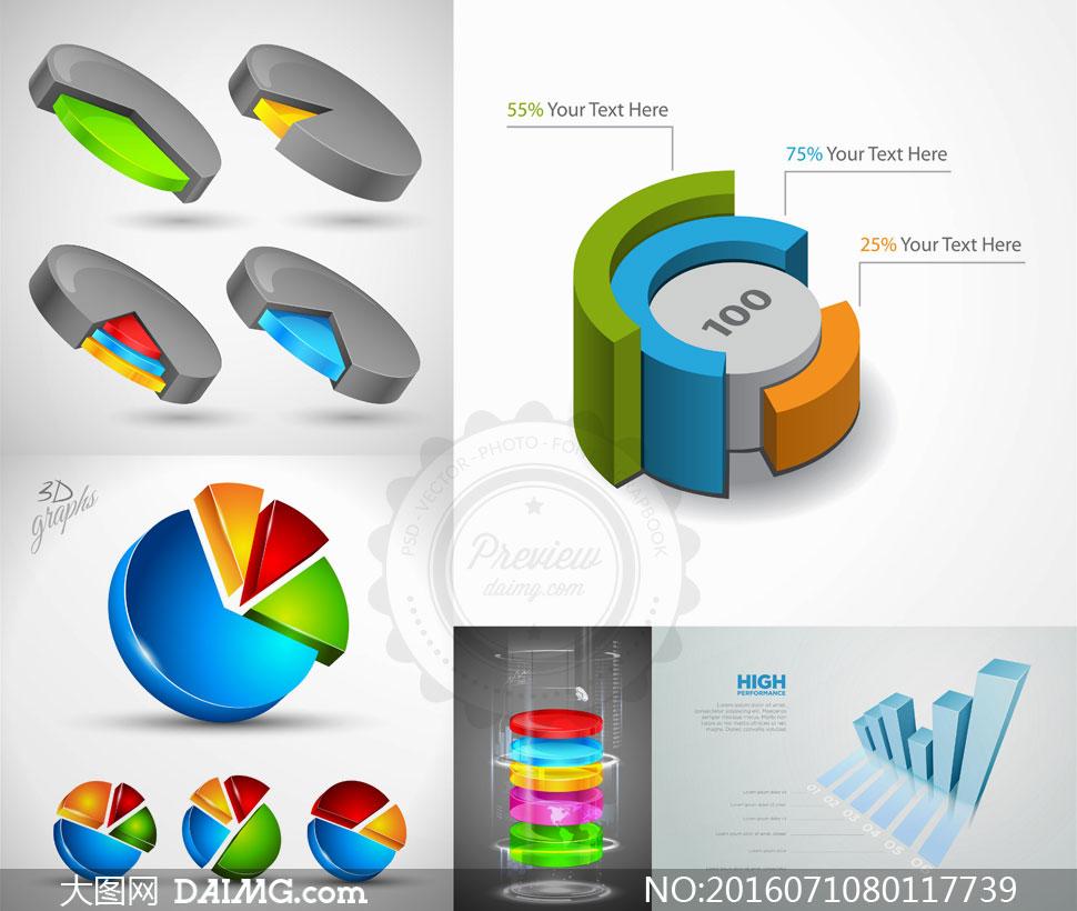 据统计图矢量素材图片