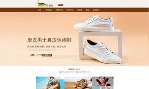 淘宝鞋店夏季首页设计模板PSD素材