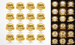 質量標簽與金質邊框等設計矢量素材