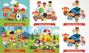 游玩与学习等主题儿童人物矢量素材