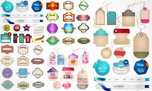 商品促銷降價主題吊牌標簽矢量素材