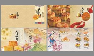 中国风高档月饼画册设计PSD素材
