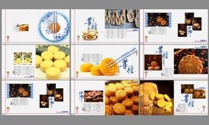 中国风中秋月饼画册设计PSD源文件