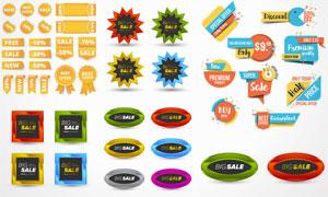 商品減價促銷打折標簽設計矢量素材