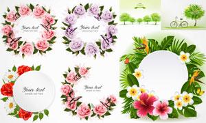 用玫瑰花等花朵装饰的边框矢量素材