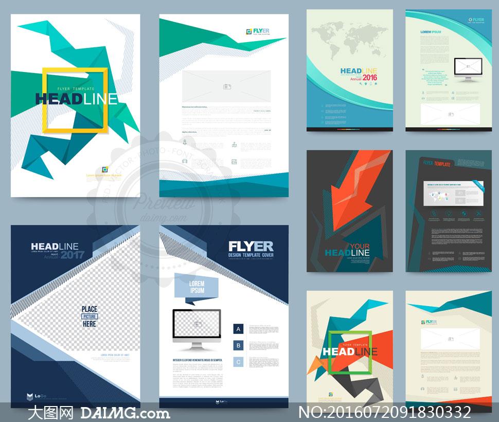 版式设计版面设计设计模板单页设计彩页设计广告设计宣传单页折纸箭头