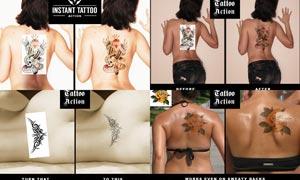 数码照片添加创意纹身效果PS动作