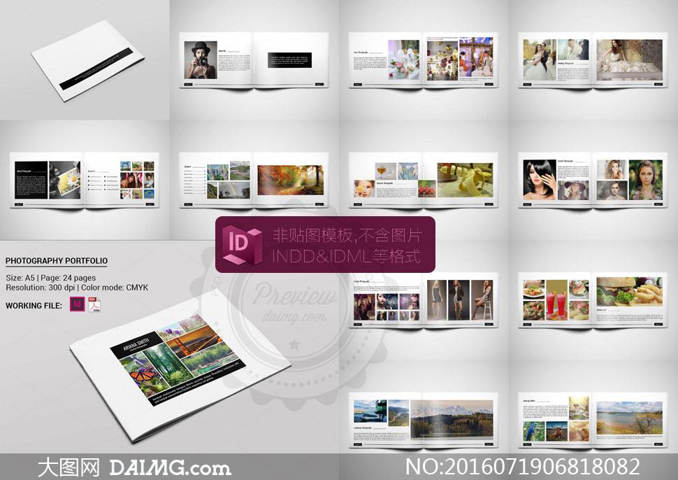 风景多图杂志画册版式设计矢量素材