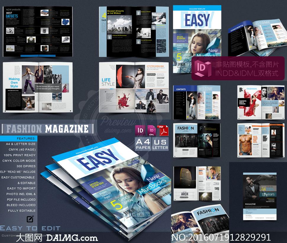时装杂志画册版式创意设计矢量素材