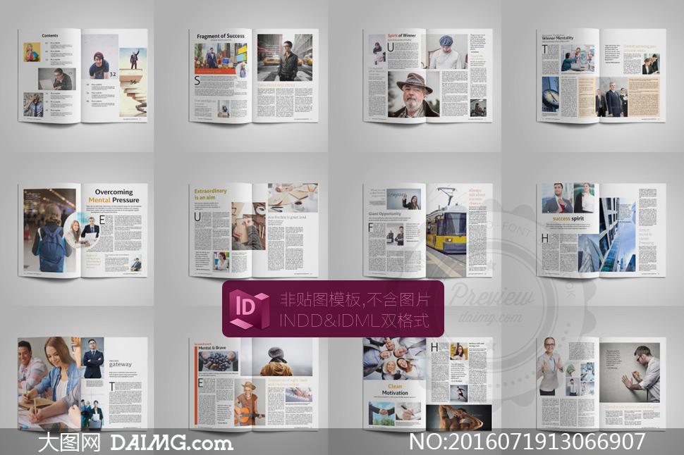 > 素材信息                          时装杂志画册版式创意设计矢量