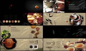 中国风茶文化画册设计模板PSD素材