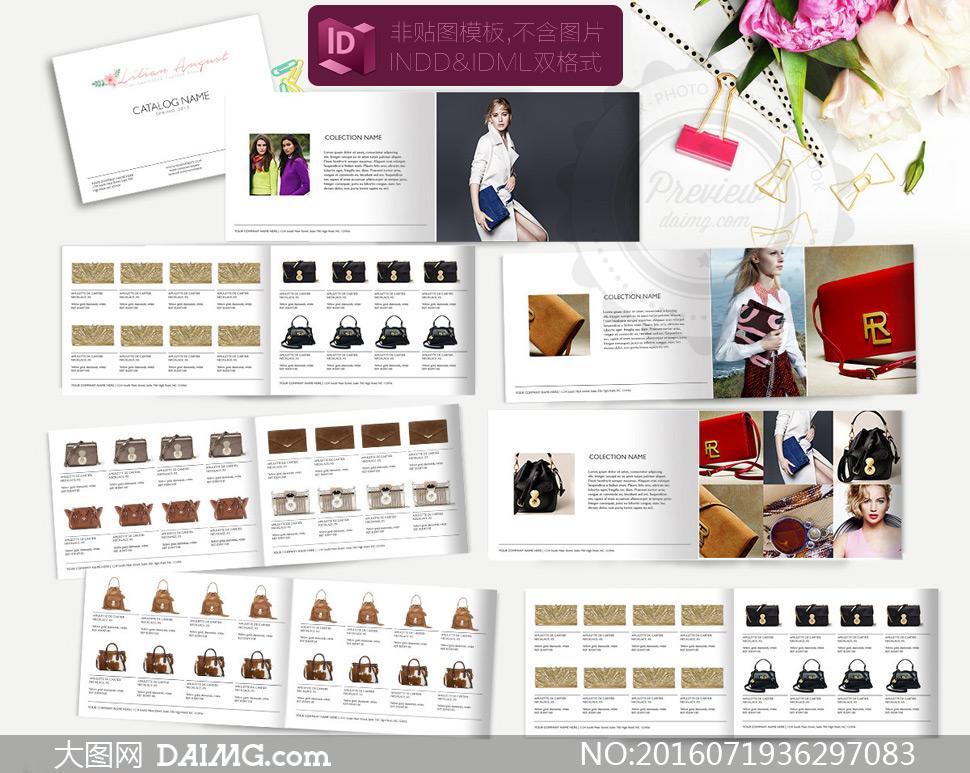 女士包包等时尚产品画册版式源文件 - 大图网设计素材图片