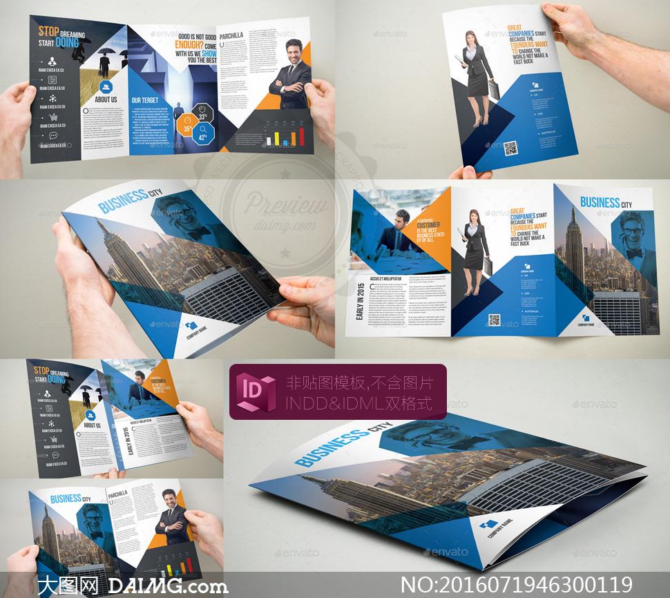 商务创意主题三折页版式设计源文件