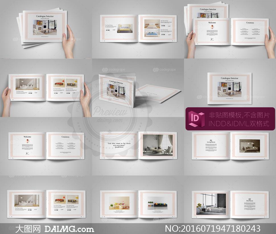 室内家居装潢主题画册版式矢量素材