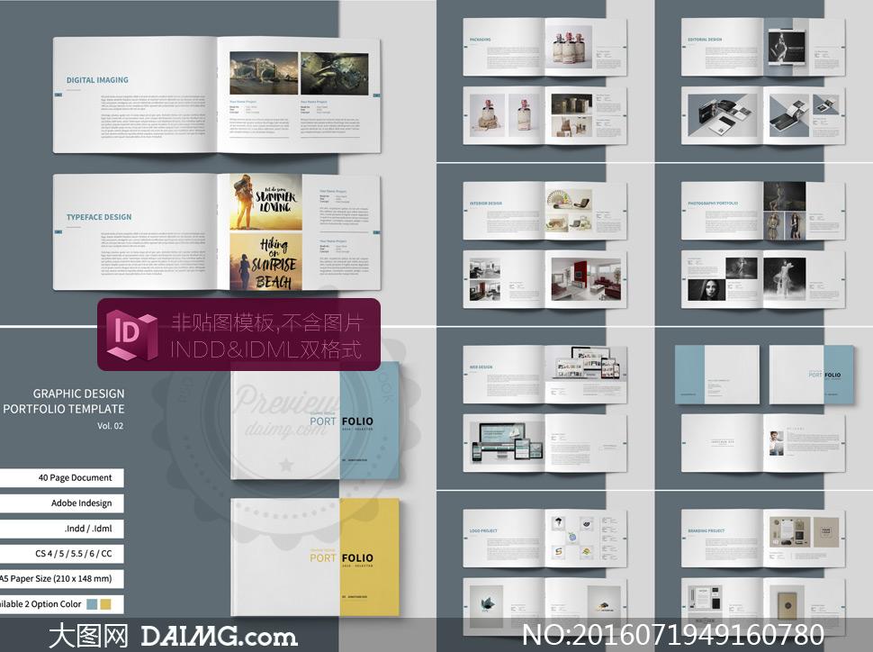 广告公司宣传设计手册版式矢量模板
