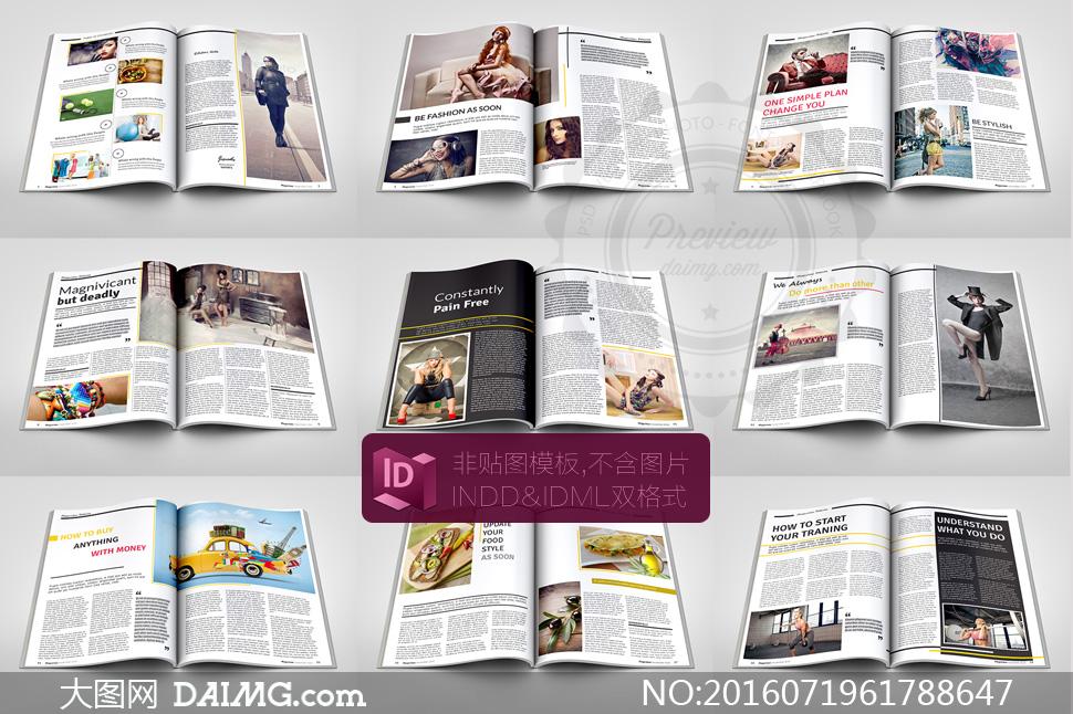 潮流时尚杂志印刷版面设计矢量模板