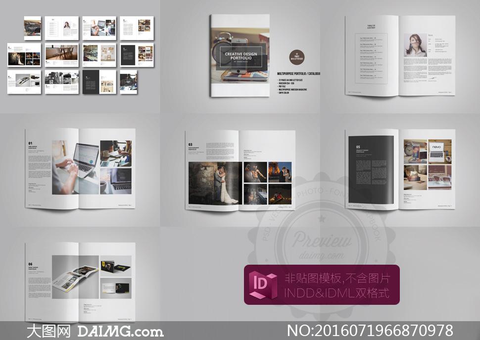 排版杂志版式杂志封面杂志内页杂志内文 注意事项: 大图网所有作品均