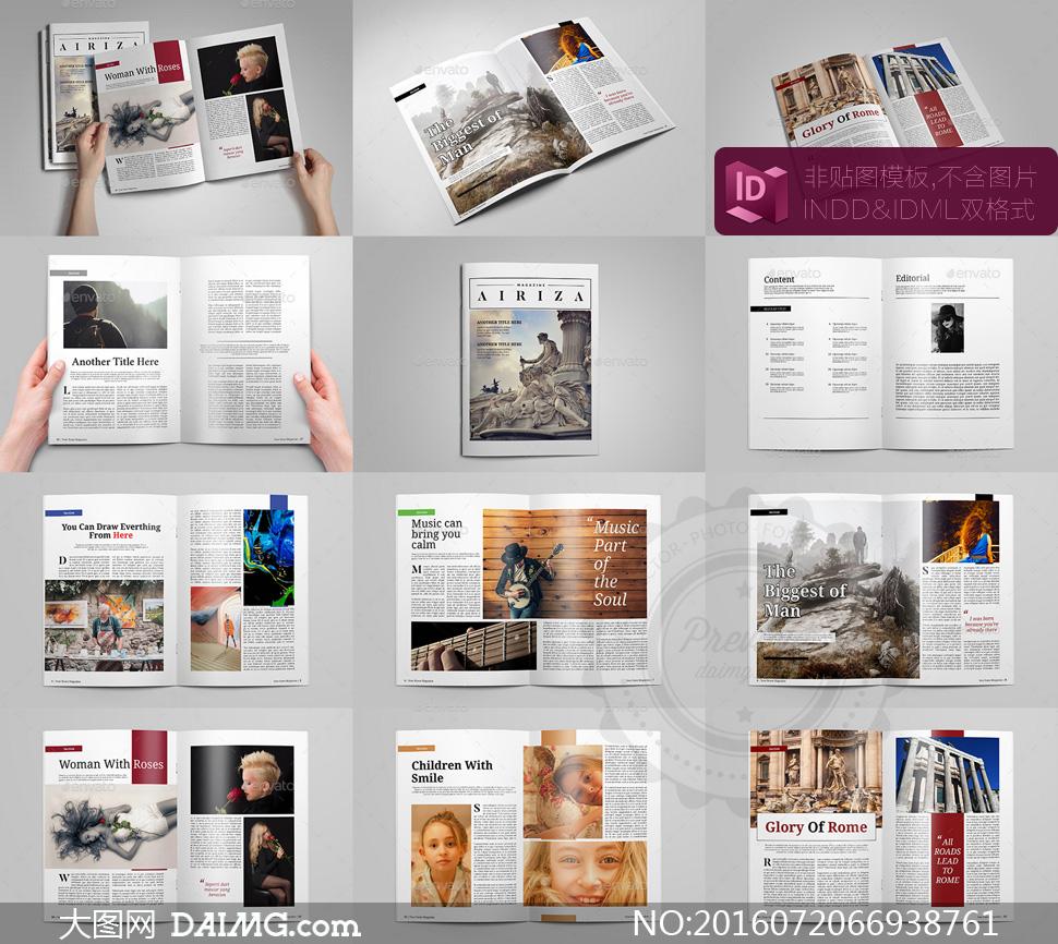 异域风情杂志画册封面内页版式模板